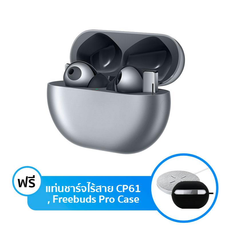 หูฟังไร้สาย Huawei FreeBuds Pro True Wireless