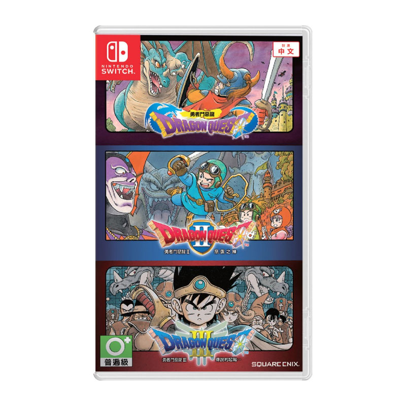 Nintendo DRAGON QUEST 1+2+3 COLLECTION (MULTI-LANGUAGE) (ASIA) Game Console