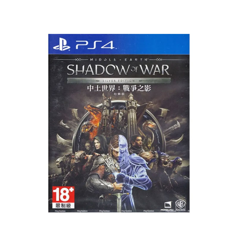 PS4 MIDDLE-EARTH: SHADOW OF WAR [SILVER EDITION] (ASIA) Game Console