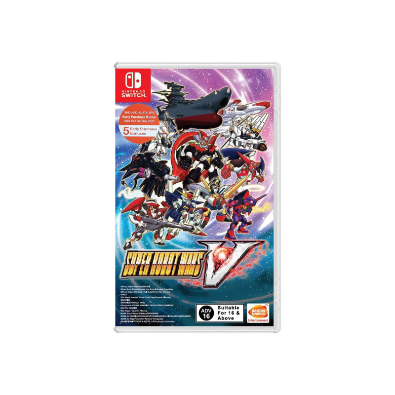 Nintendo SUPER ROBOT WARS V (MULTI-LANGUAGE) (ASIA) Game Console