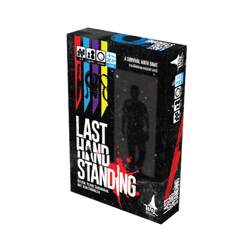 บอร์ดเกม Last Hand Standing
