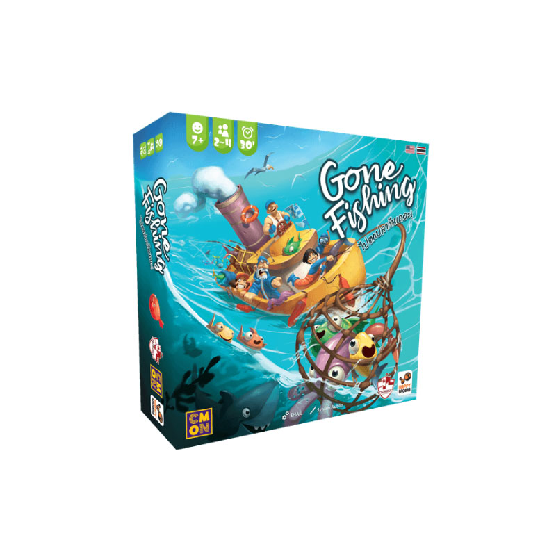 บอร์ดเกม Gone Fishing ไปตกปลากันเถอะ! Board Game
