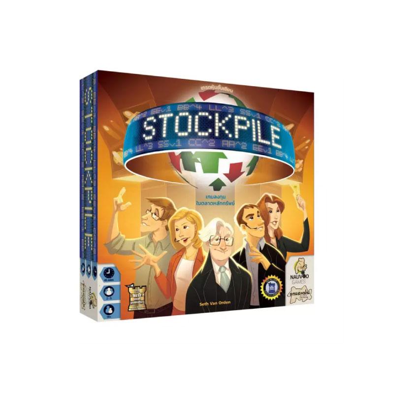 บอร์ดเกม Stockpile เทรดหุ้นชั้นเซียน Board Game