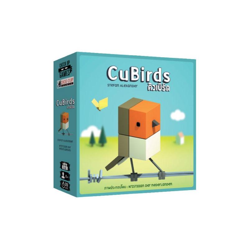 บอร์ดเกม Cubird คิวเบิร์ด Board Game