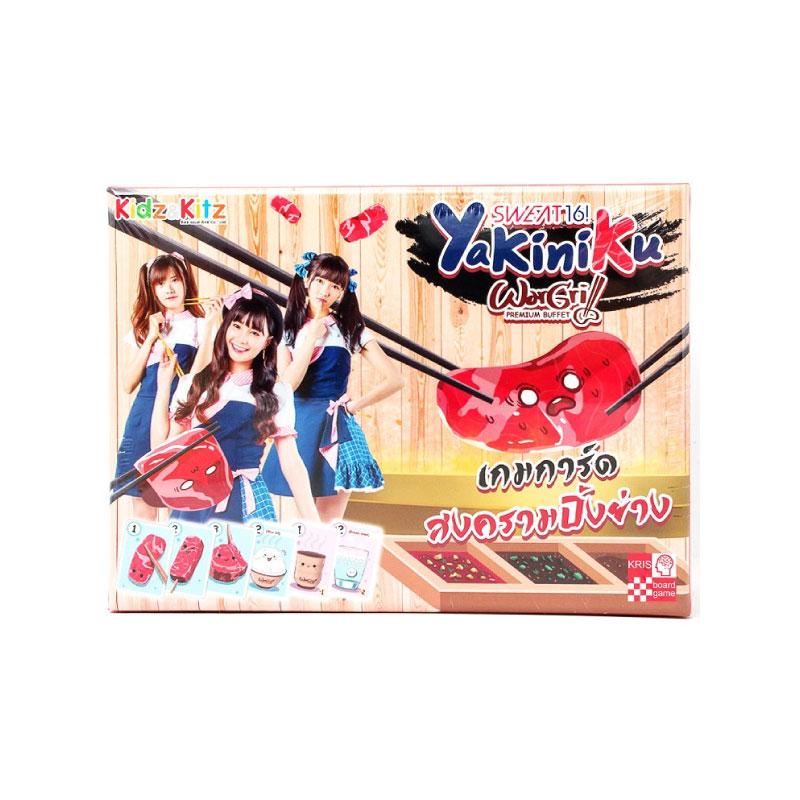 บอร์ดเกม Yakiniku Board Game