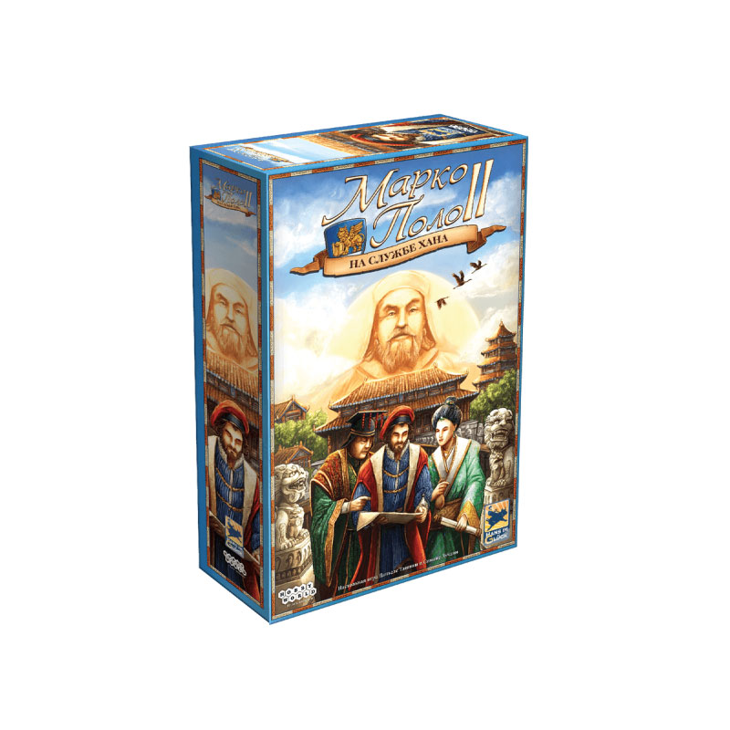 บอร์ดเกม The Voyage of Marco Polo II Board Game