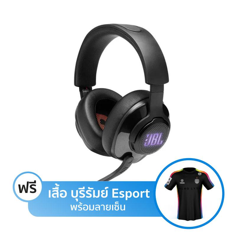 หูฟัง JBL Quantum 400 Gaming Headphone
