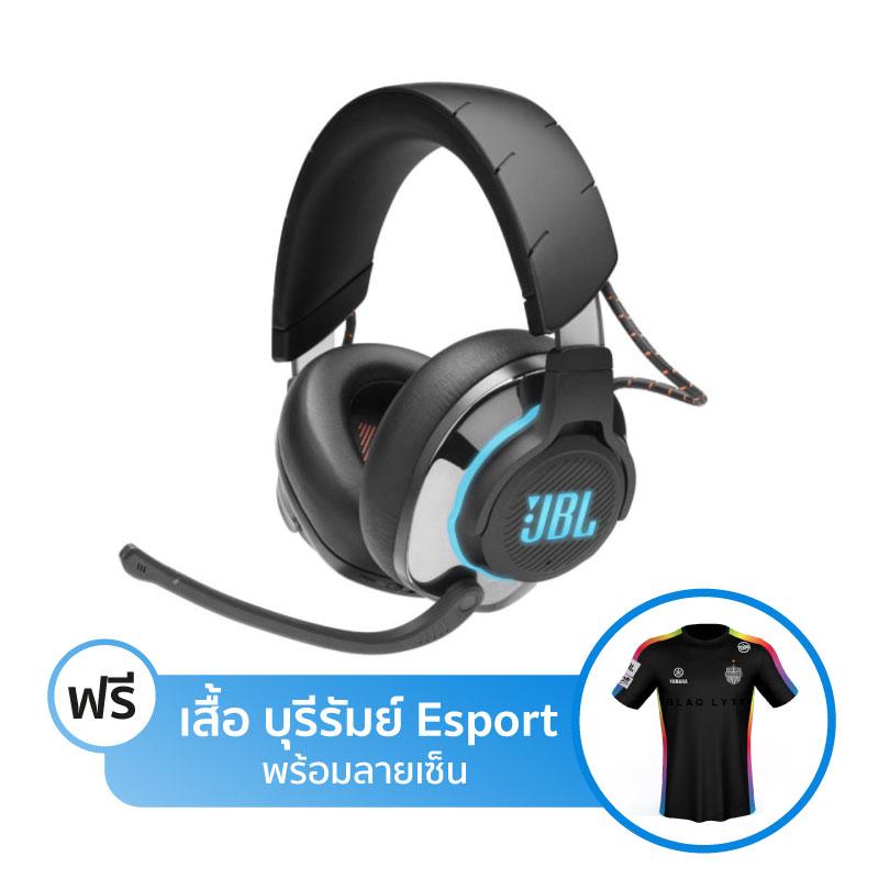 หูฟัง JBL Quantum 800 Wireless Gaming Headphone