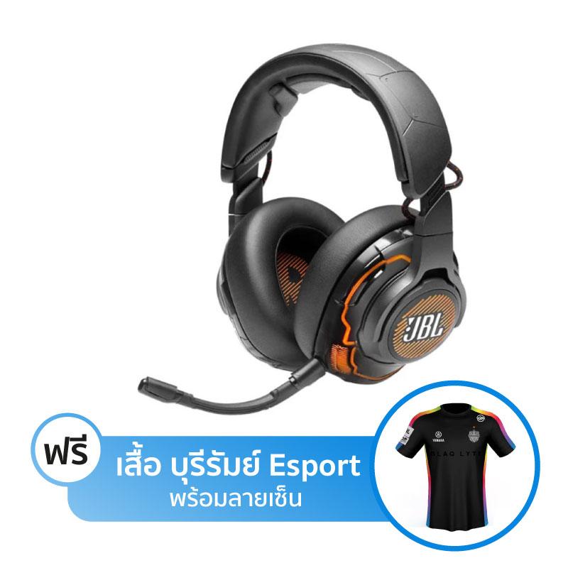 หูฟัง JBL Quantum ONE Gaming Headphone
