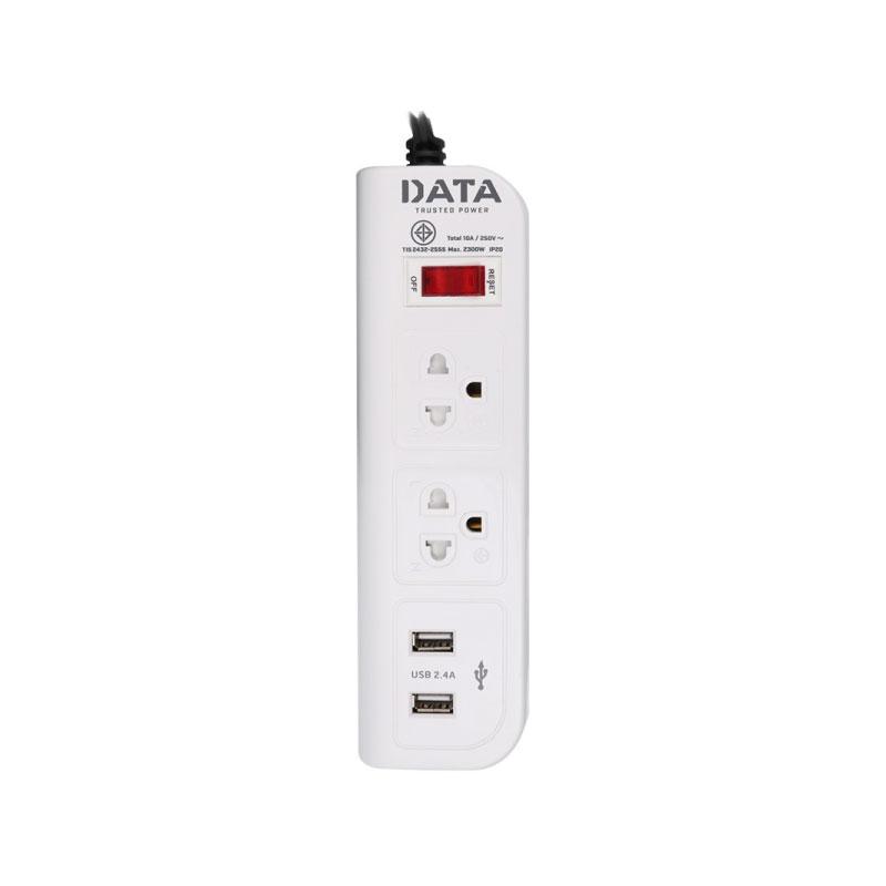 ปลั๊กไฟ DATA WL128i