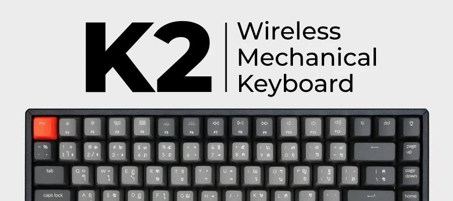 คีย์บอร์ดไร้สาย Keychron K4v2 Wireless Mechanical Keyboard รีวิว