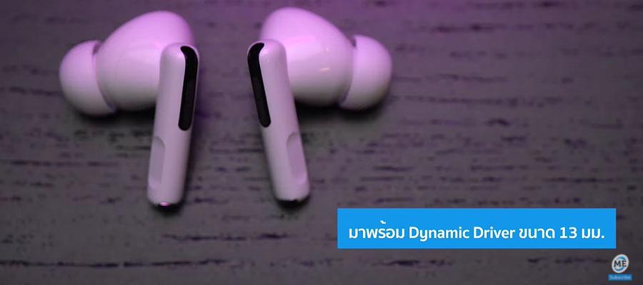 หูฟังไร้สาย Eaudio NOVA 10 True Wireless เสียงดี