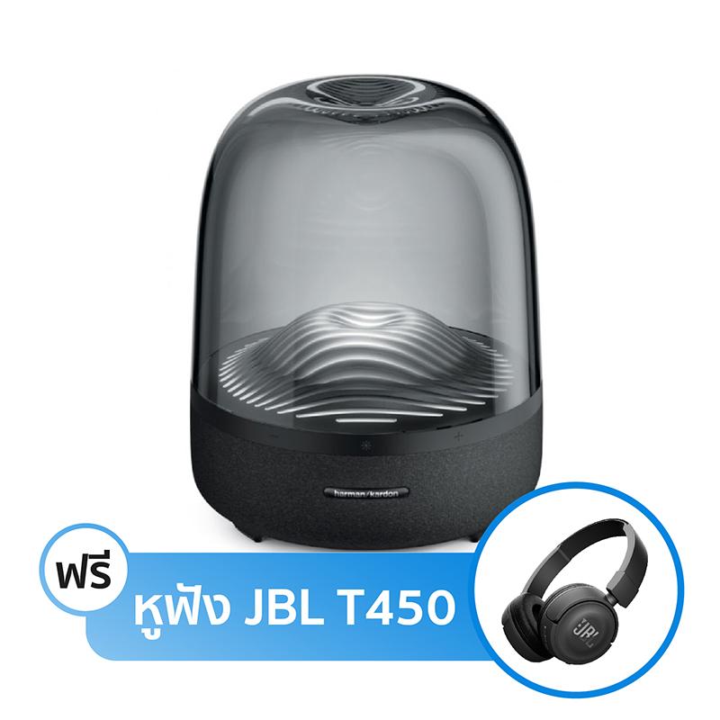 ลำโพง Harman Kardon Aura Studio 3 Wireless Speaker