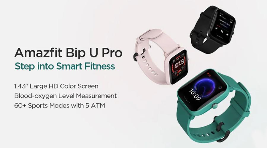 นาฬิกา Amazfit Bip U Pro Smart Watch รีวิว