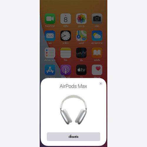 หูฟังไร้สาย Apple AirPods Max Wireless Headphone ชิพ H1