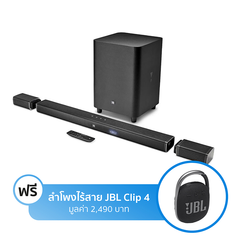 ลำโพง JBL Bar 5.1 Sound Bar Speaker