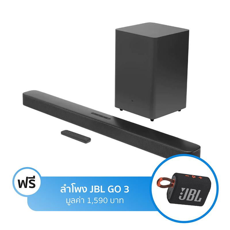 ลำโพง JBL Bar 2.1 Deep Bass Soundbar