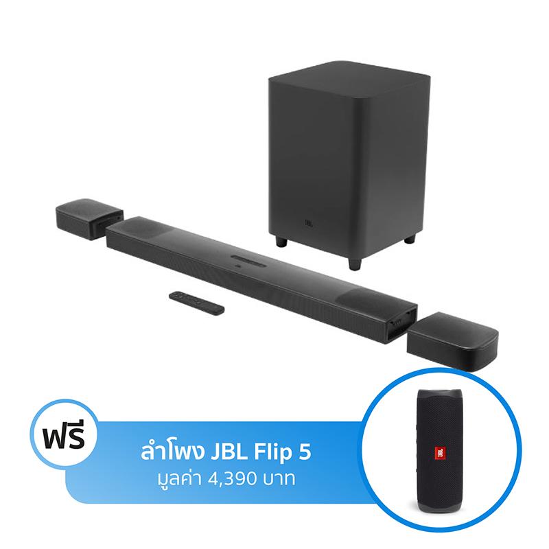 ลำโพง JBL Bar 9.1 Dolby Atmos Soundbar