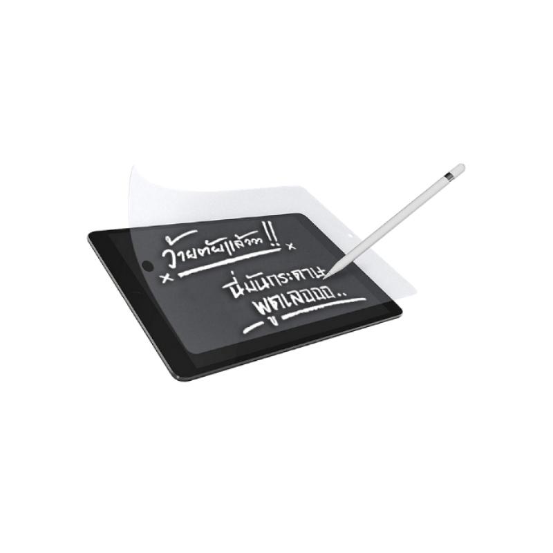 ฟิล์มกันรอย AppleSheep Paperlike iPad Gen8/Gen7