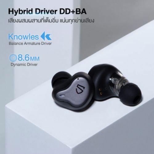 ซื้อ หูฟังไร้สาย SoundPeats H1 True Wireless