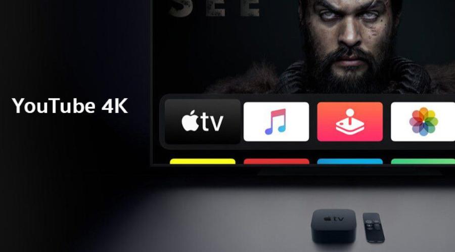 Apple TV 4K กล่องทีวี