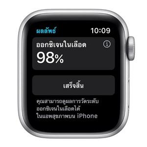 Apple Watch Series 6 Silver Aluminium Case with Sport Band ซื้อออนไลน์