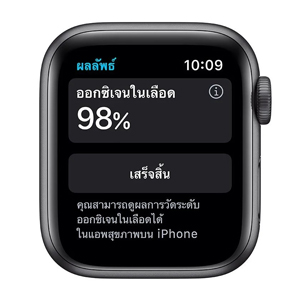 Apple Watch Series 6 Space Gray Aluminium Case with Sport Band ซื้อออนไลน์