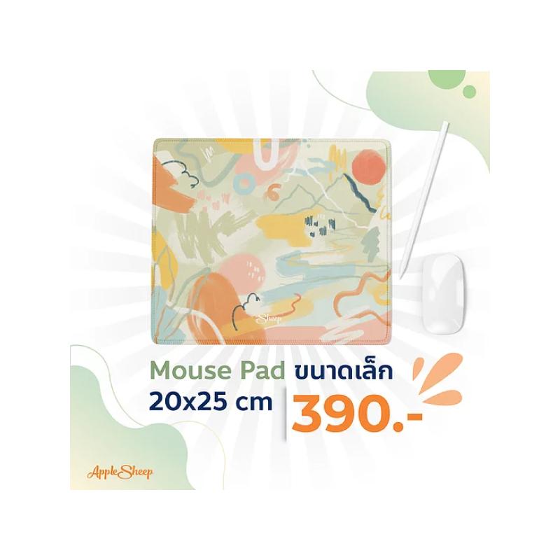 แผ่นรองเมาส์ Applesheep Sheep Mousepad S