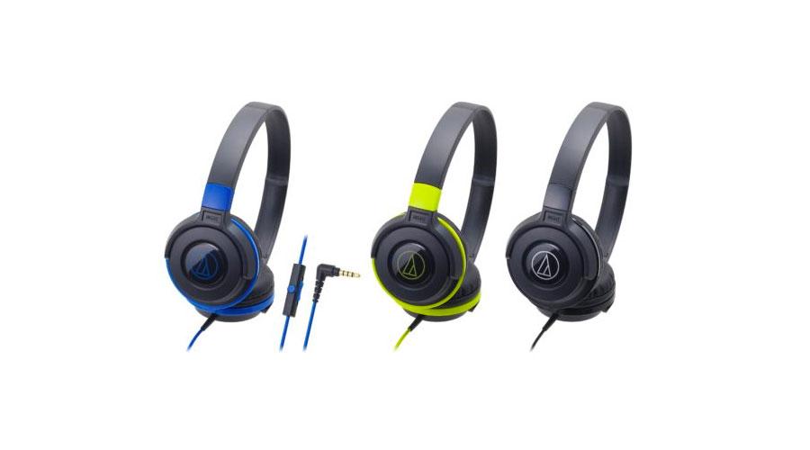 หูฟัง Audio-Technica ATH-S100iS Headphone ราคา