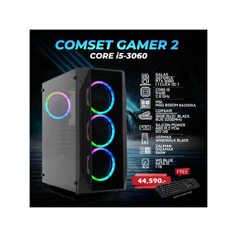 คอมเล่นเกม Ascenti Comset Gamer 2 Intel Core i5-11400 RTX 3060 Ram 16GB Computer by Ascenti