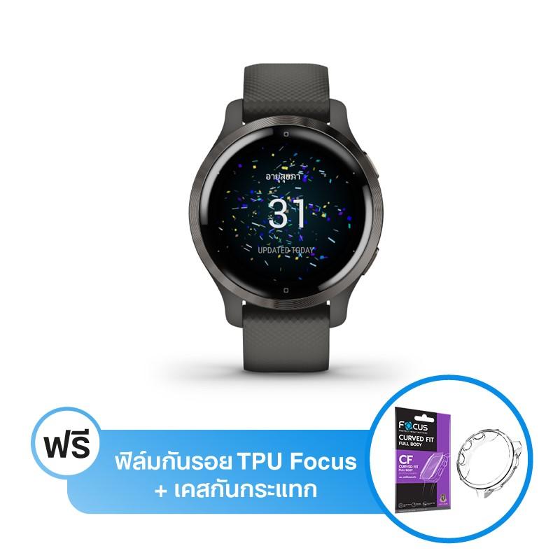 นาฬิกา Garmin Venu 2S Sport Watch