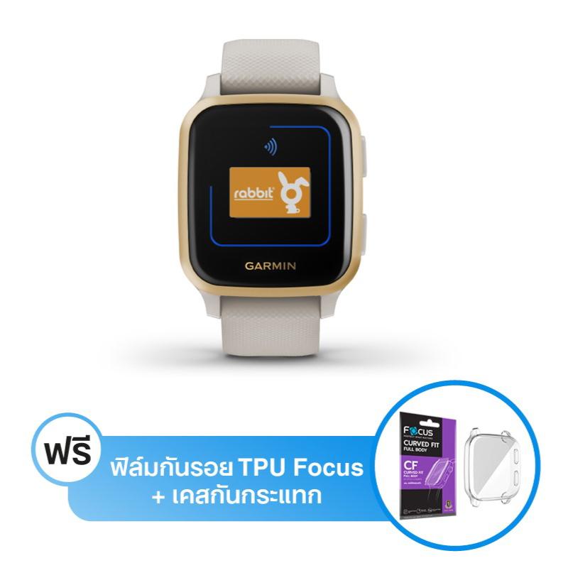 นาฬิกา Garmin Venu SQ Music Rabbit Sport Watch