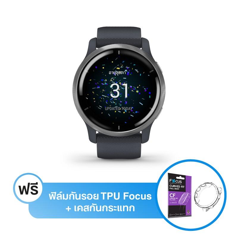 นาฬิกา Garmin Venu 2 Sport Watch
