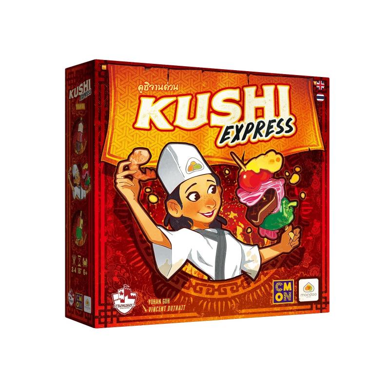 บอร์ดเกม The Stronghold SIAM Kushi Express คูชิจานด่วน TH Board Game
