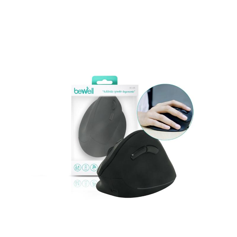 เมาส์ Bewell Vertical Ergonomic Wireless Mouse