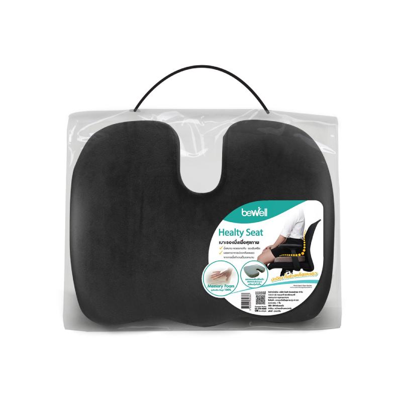 เบาะรองนั่งเพื่อสุขภาพ Bewell Gentle Softpulse HT002 Seat Cushion