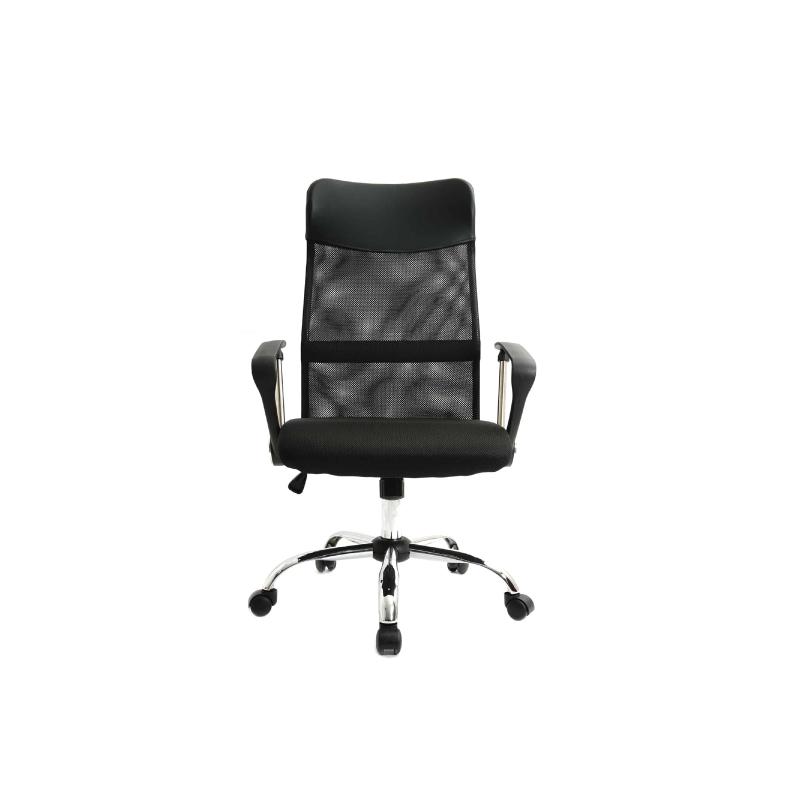 เก้าอี้สำนักงาน Modena B5 Office Chair