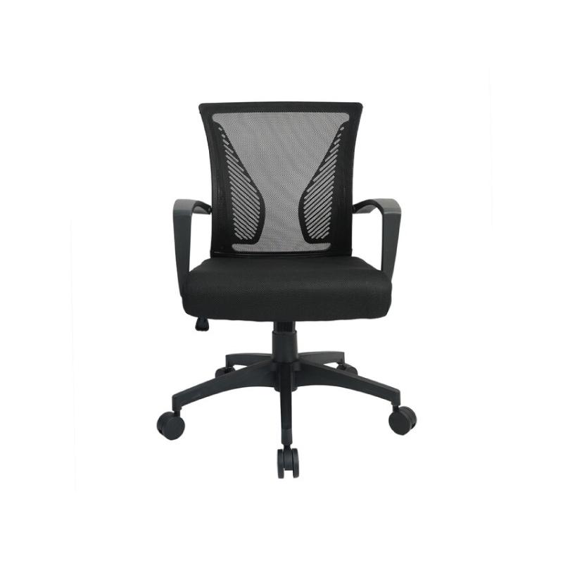 เก้าอี้สำนักงาน Modena Wing Office Chair