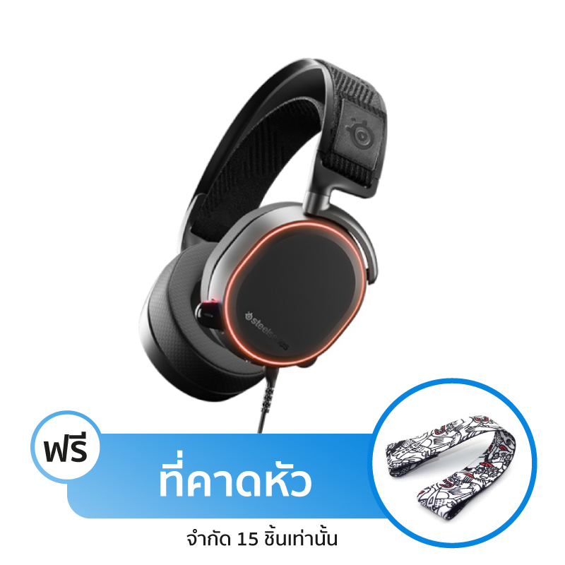 หูฟัง SteelSeries Arctis Pro Headphone