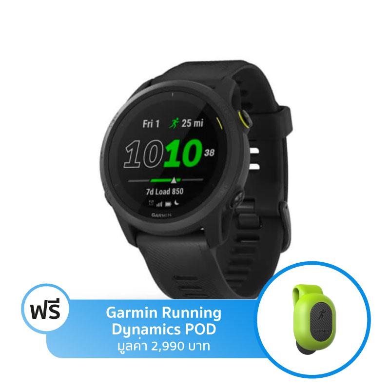 นาฬิกา Garmin Forerunner 745 Sport Watch