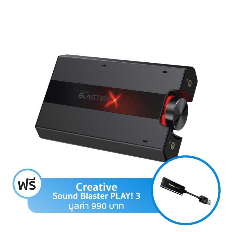 การ์ดเสียง Creative Sound BlasterX G5
