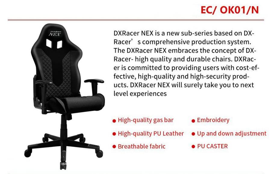 เก้าอี้เล่นเกม DXRacer Nex Gaming Chair รีวิว