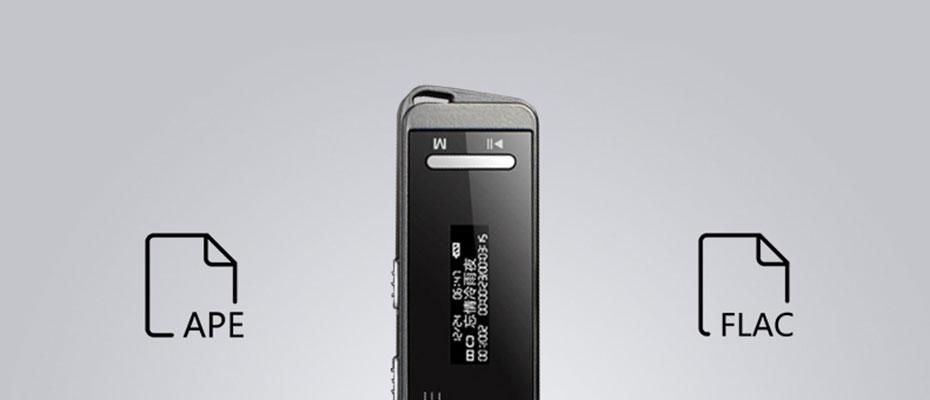 Benjie N9000 ขาย