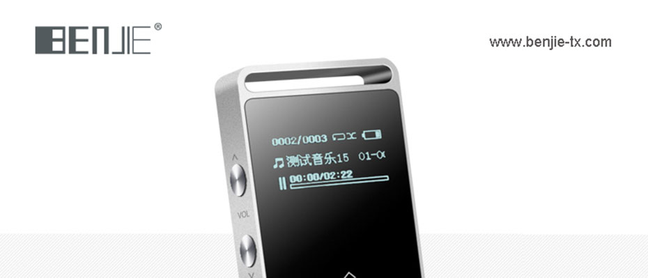 Benjie S5 ซื้อ