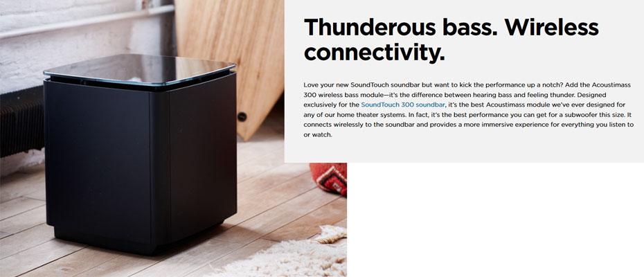 ลำโพง Bose Acoustimass 300 Wireless Bass Module (Optional Add-On) ขาย