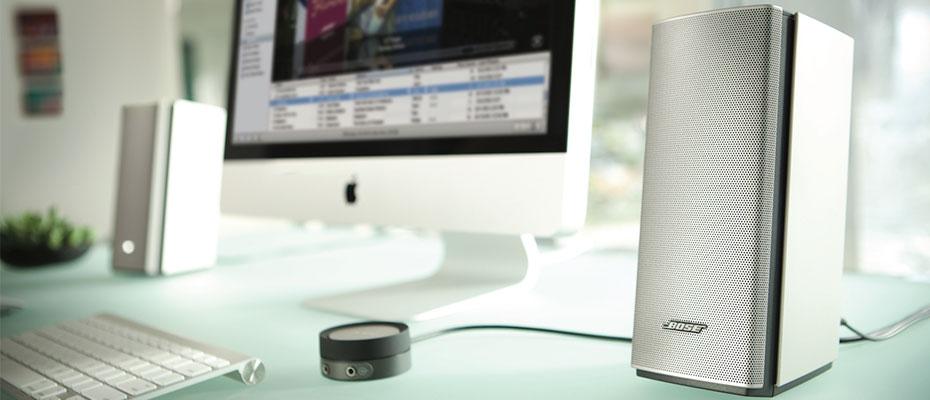 Bose Companion 20 Speakers (C20) ราคา
