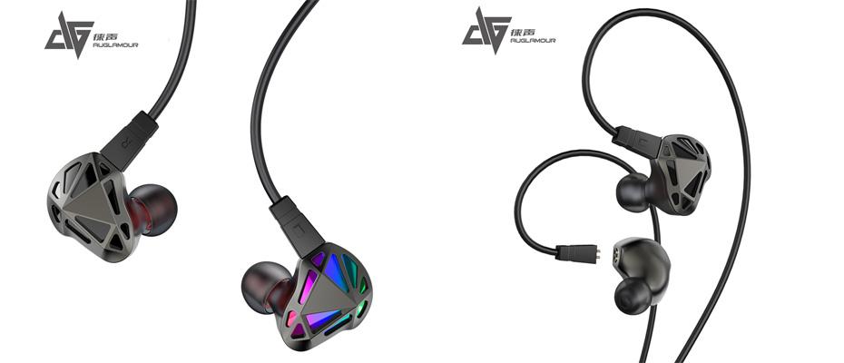 หูฟังไร้สาย Auglamour RT-1 Bluetooth ราคา