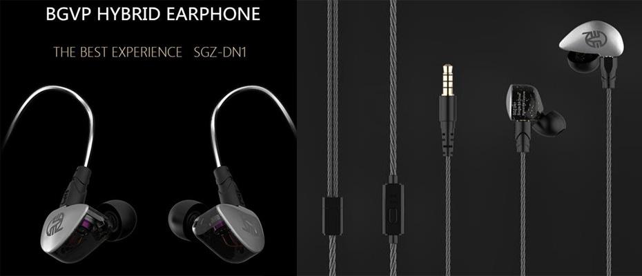 หูฟัง BGVP SGZ-DN1 In-Ear ราคา