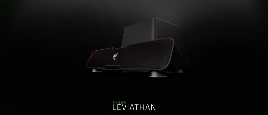 Razer Leviathan 5.1 Channel ราคา