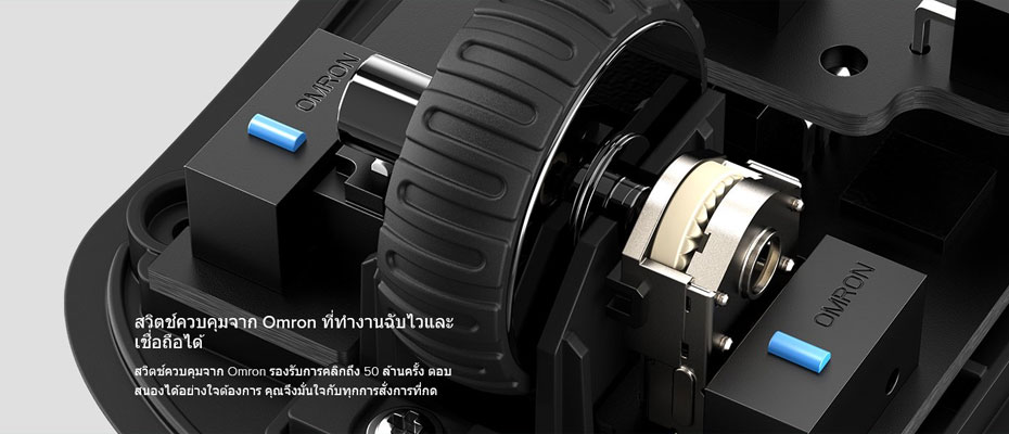 เมาส์ HyperX Pulsefire Omron Switch